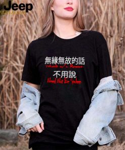 Words Without Reason Need Not Be Spoken Yahmean Shut Up T Shirt